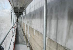 Betonsanierung Gebäude und Becherwerk, HeidelbergCement AG, Werk Lengfurt